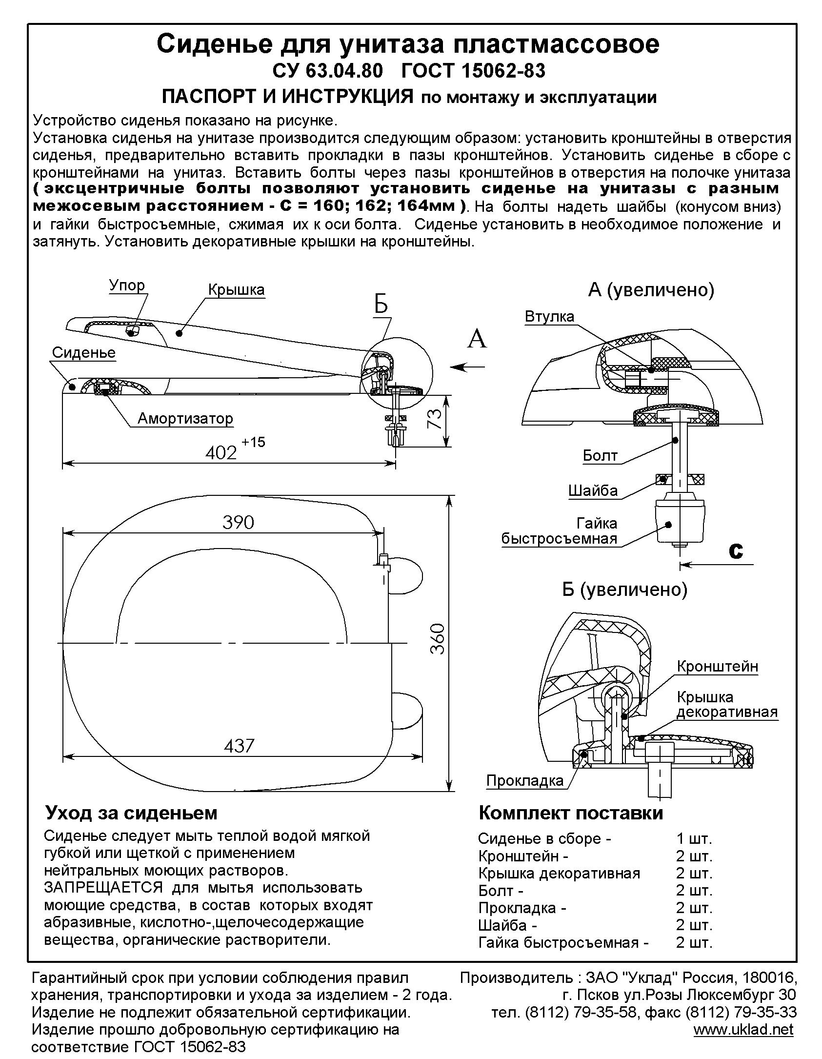 Таблетки трифас инструкция